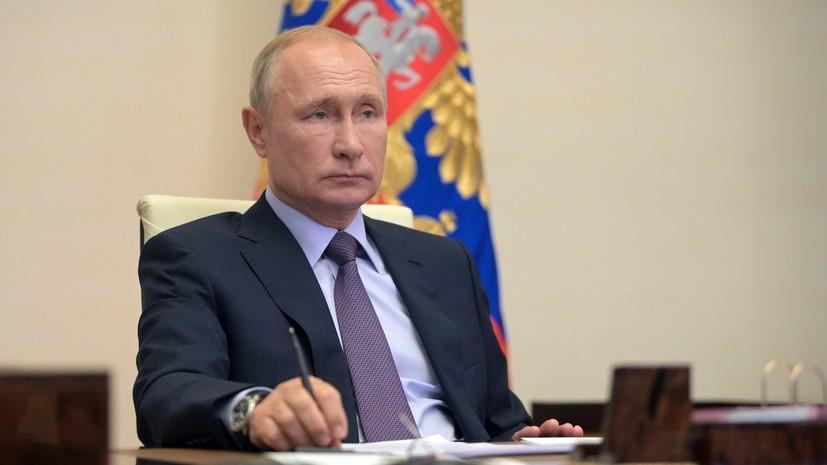«Есть исторический шанс»: Путин заявил о возможности решить жилищный вопрос в России