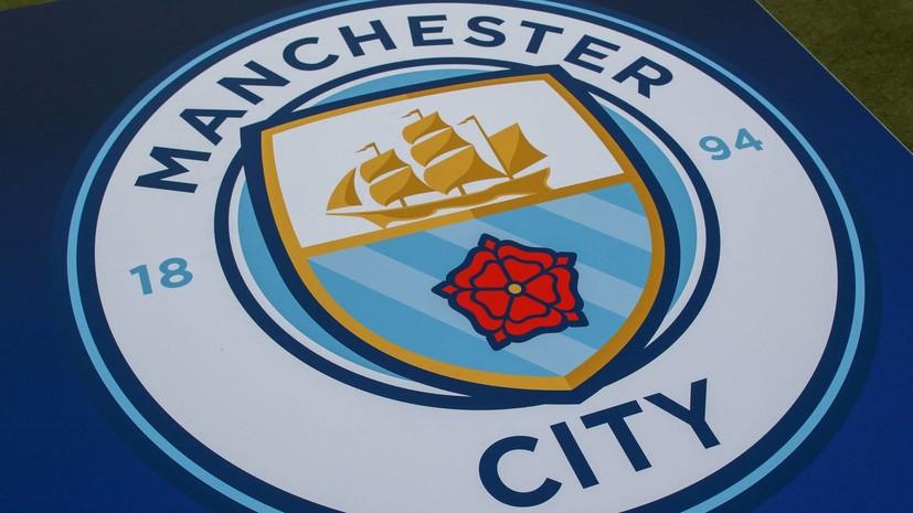 Президент Ла Лиги Тебас усомнился в компетенции CAS после решения по «Манчестер Сити»