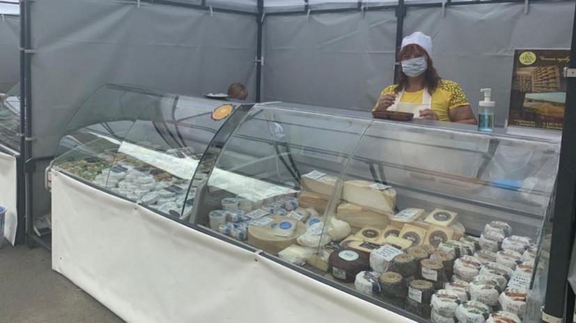 В Подмосковье организовали 1,2 тысячи продовольственных ярмарок с начала года
