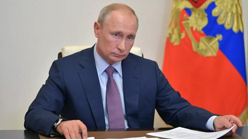 Путин провёл телефонный разговор с президентом Алжира