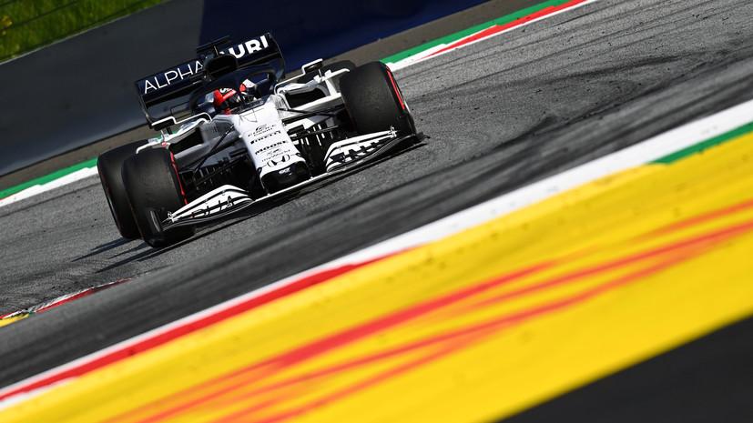 Квят призвал не драматизировать отказ некоторых  пилотов «Формулы-1» преклонять колено