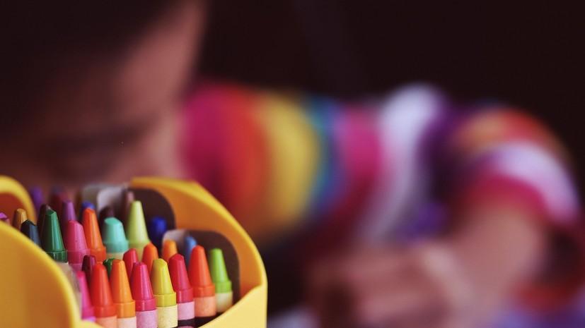 Эксперт оценила идею предоставлять нянь многодетным семьям с детьми до трёх лет