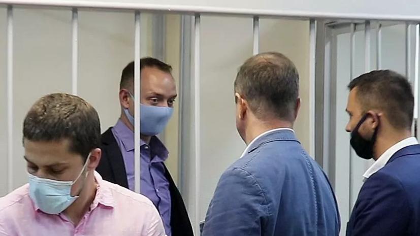 Сафронову предъявлено обвинение в госизмене