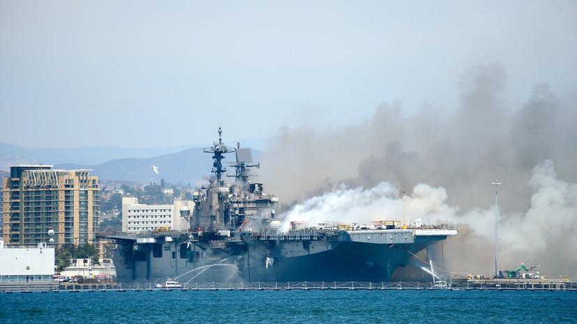 При пожаре на корабле в Сан-Диего пострадали 57 человек
