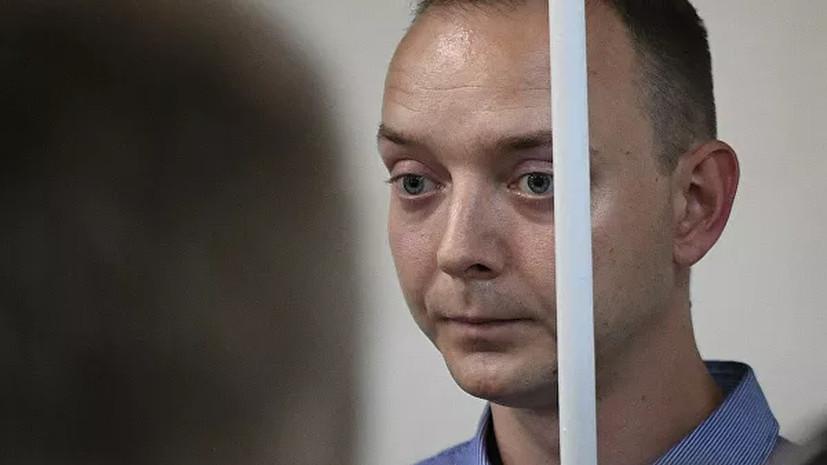 Адвокат сообщил о намерении Сафронова сотрудничать со следствием