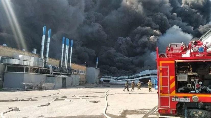 Пожар на складе в Самаре локализован на площади 10 тысяч метров