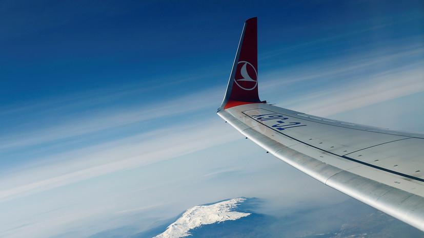 Turkish Airlines намерена начать летать в Россию с 1 августа