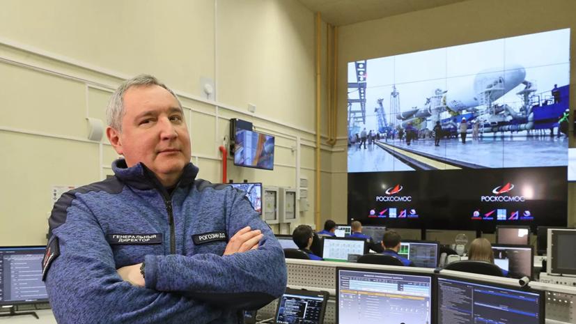 Рогозин сравнил лунную программу США с НАТО