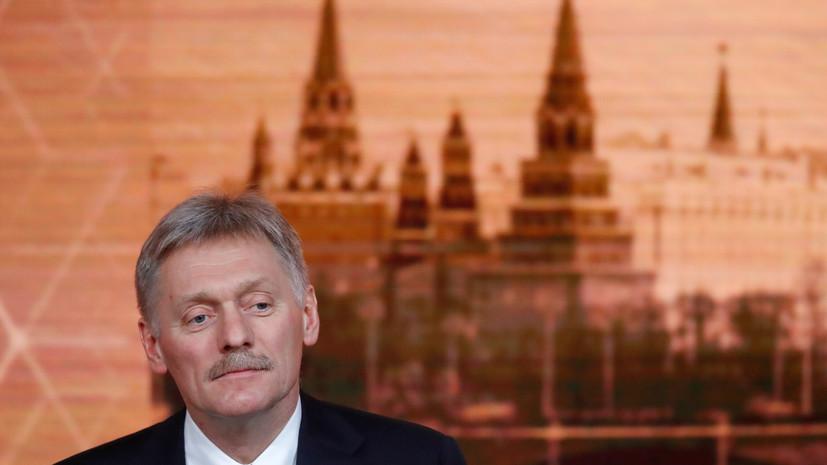 Песков прокомментировал петицию о повышении налога для богатых
