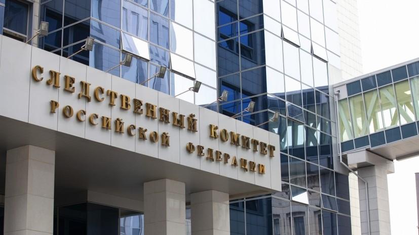 Бастрыкину доложат об обстоятельствах инцидента на Амурском ГПЗ