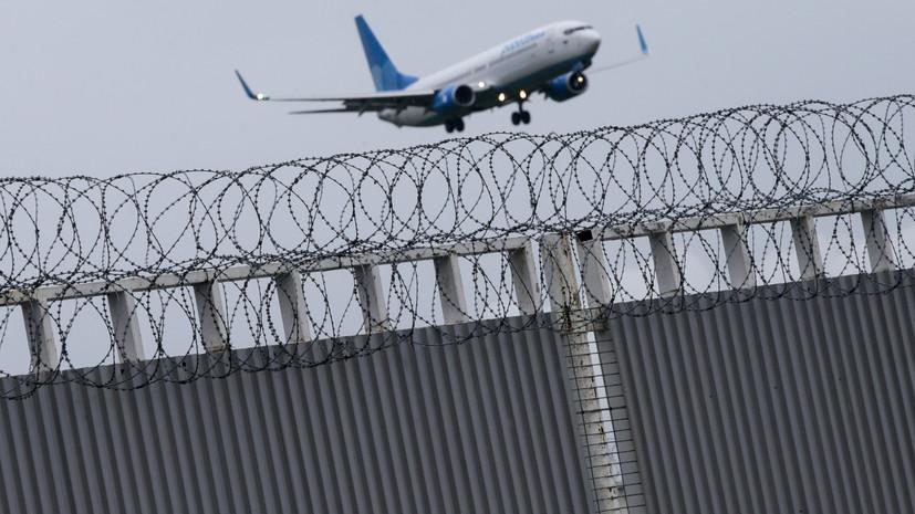 СМИ сообщили о вынужденной посадке летевшего в Москву самолёта