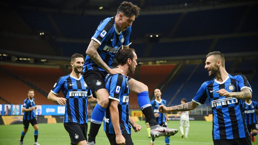 «Интер» одержал победу над «Торино» в матче Серии А