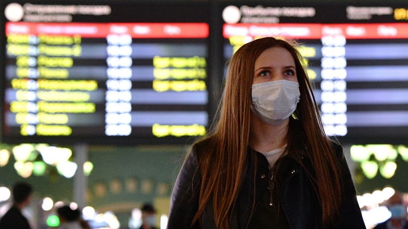 Три дня на сдачу теста: в России с 15 июля отменят обязательную двухнедельную изоляцию для прибывающих