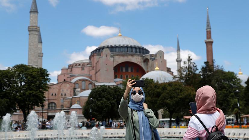 МИД Турции отреагировал на критику ЕС из-за нового статуса Айя-Софии
