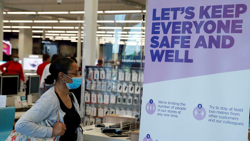 С 24 июля в Англии станет обязательным ношение медмасок в магазинах