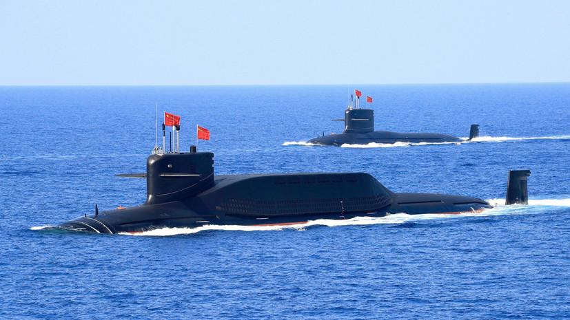 Посольство КНР отреагировало на обвинения США по Южно-Китайскому морю