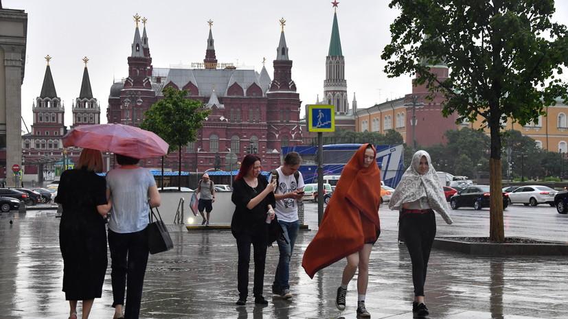 Синоптик рассказал о риске подтоплений в Москве из-за сильных дождей