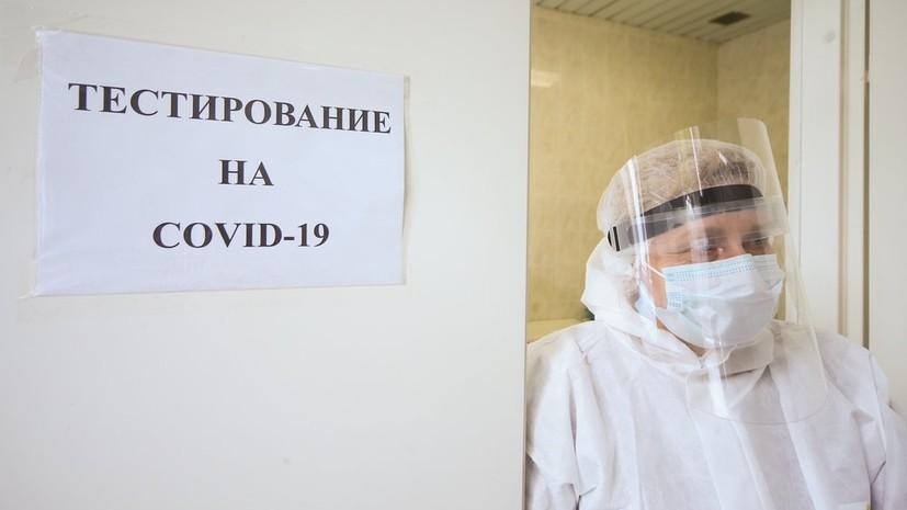 Более 23,4 млн тестов на COVID-19 проведено в России