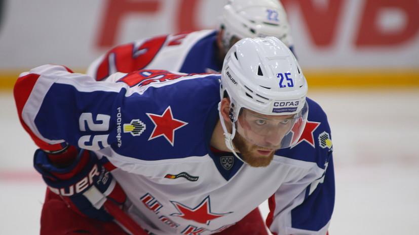 Агент Григоренко сообщил, что хоккеист подписал контракт с «Коламбусом»