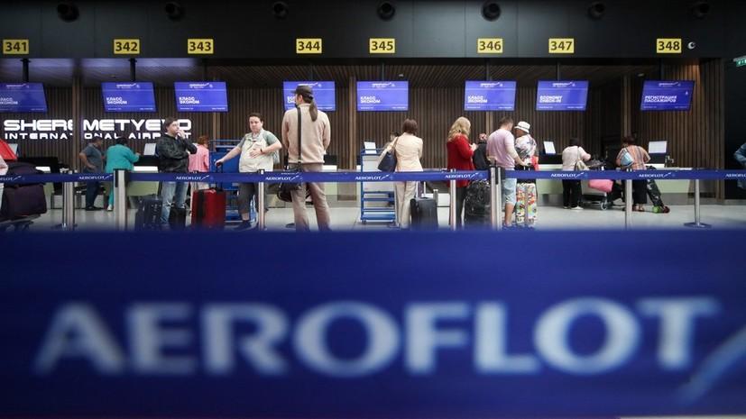 Кабмин предоставил «Аэрофлоту» госгарантии на 70 млрд рублей