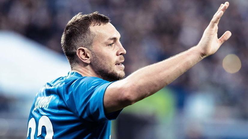 Черчесов заявил, что Дзюба будет капитаном сборной России в ближайших матчах