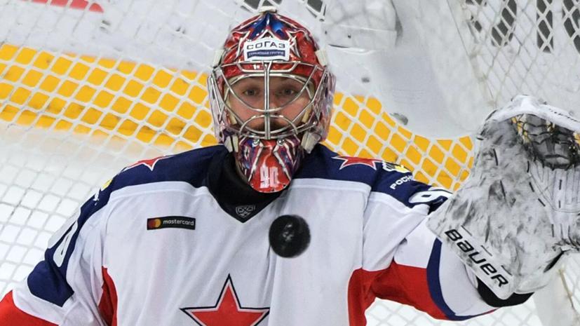 Российский голкипер Сорокин подписал контракт с клубом НХЛ
