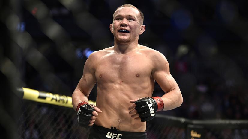 Ян поднялся на 13-е место в рейтинге лучших бойцов UFC вне зависимости от весовой категории