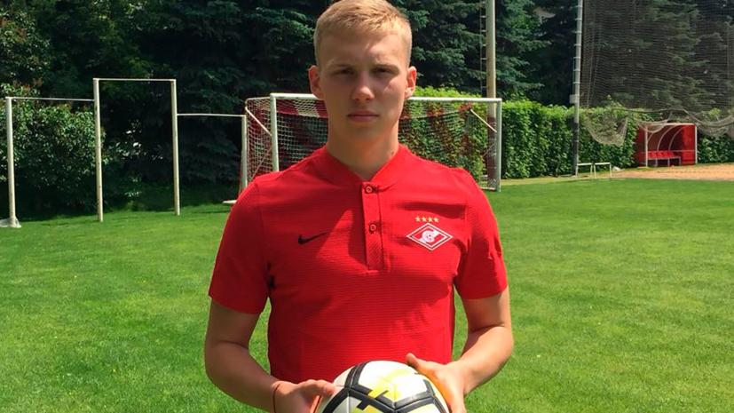 Футболист «Спартака» Маслов высказался о неудачных результатах команды
