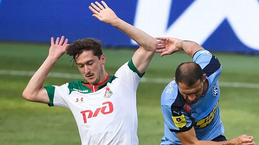 Черчесов оценил игру футболиста «Локомотива» Алексея Миранчука
