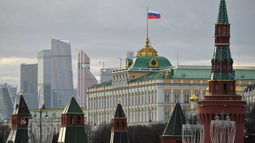 Кремль прокомментировал акции протеста в Хабаровске