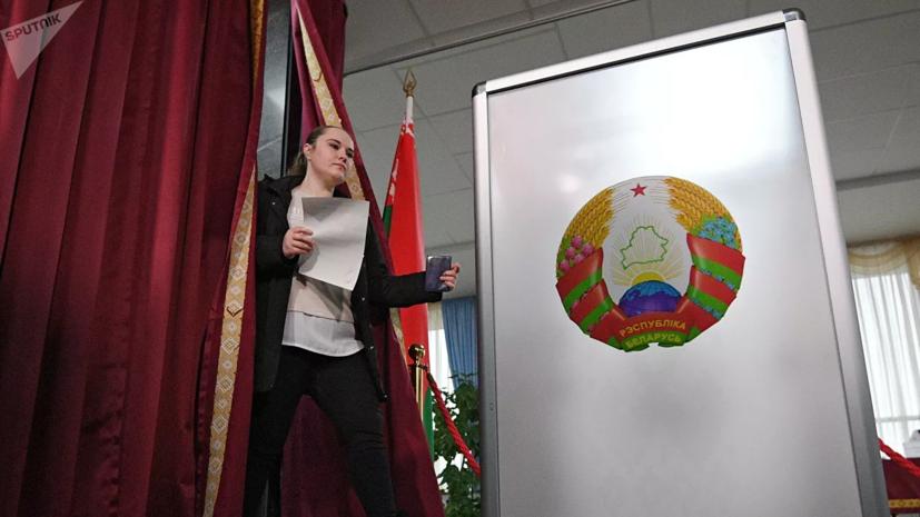 ЦИК зарегистрировала пять кандидатов на выборы президента Белоруссии