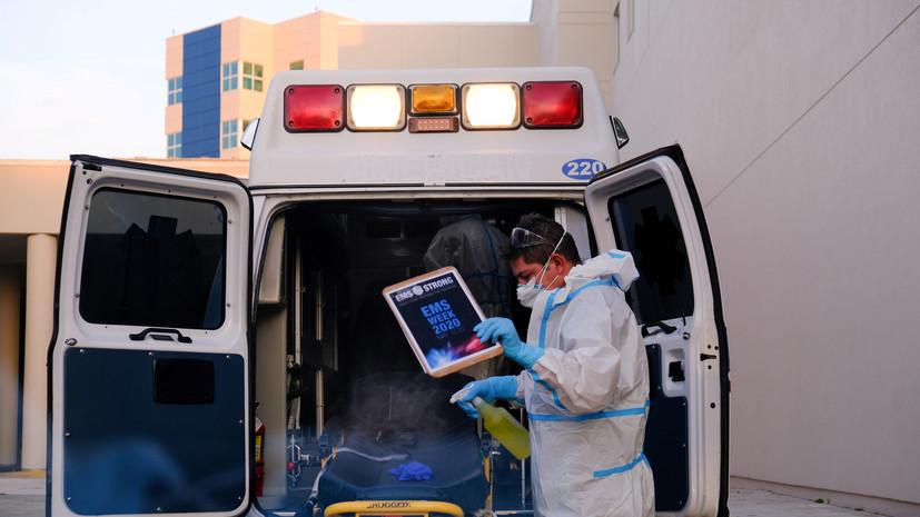 В США за сутки зафиксировали более 58 тысяч случаев коронавируса