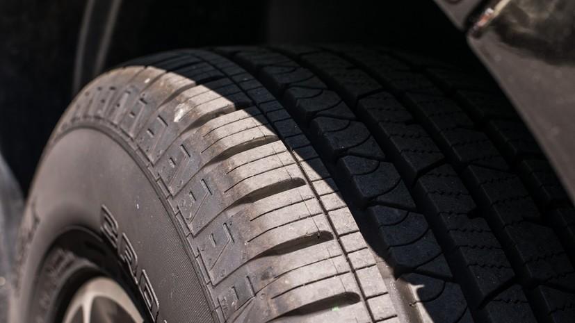 Эксперт дал рекомендации по замене шин на автомобиле