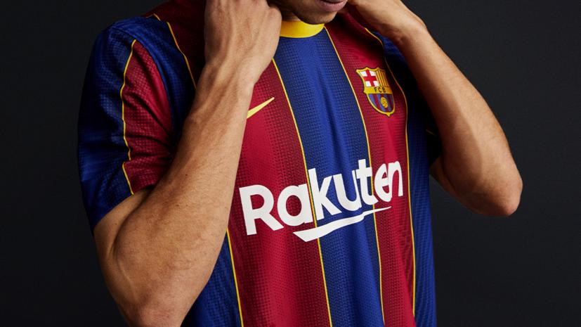 «Барселона» представила домашнюю форму на следующий сезон