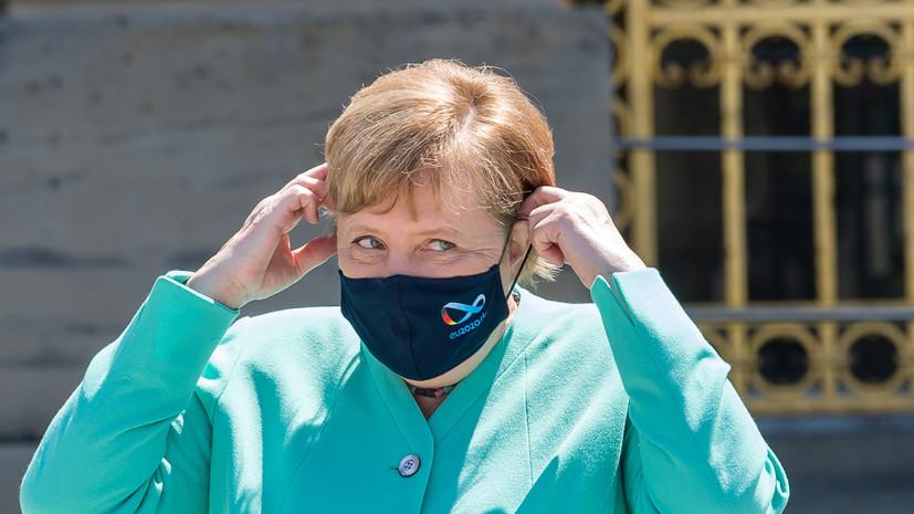 Меркель рассказала о защите Европы со стороны США