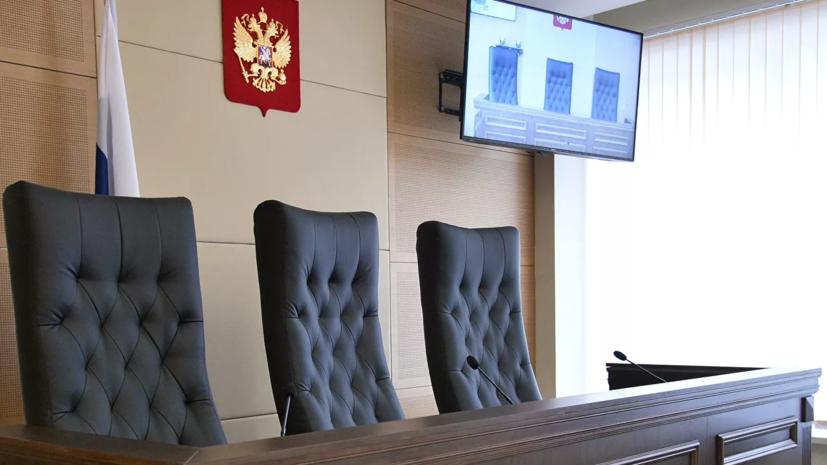 Прокурор запросил сроки для фигурантов «Нового величия»