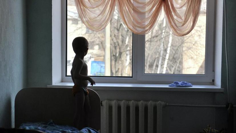 В Думу внесли поправки об изъятии детей из семьи лишь по решению суда