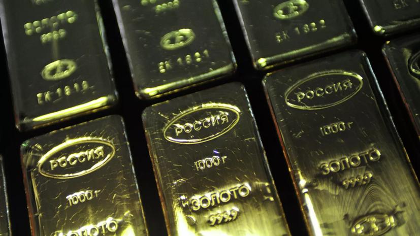 Эксперт оценил данные по экспорту российского золота