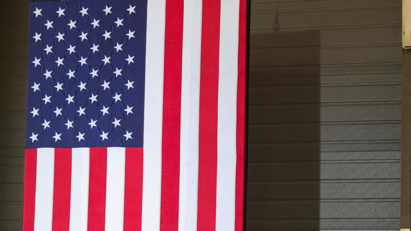 США готовы продолжать рвать связи с международными организациями
