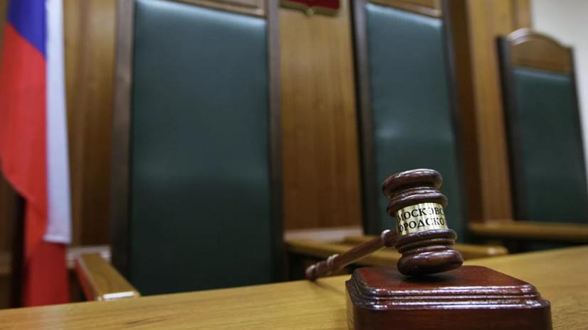 В Курганской области вынесли приговор семи участникам ОПГ