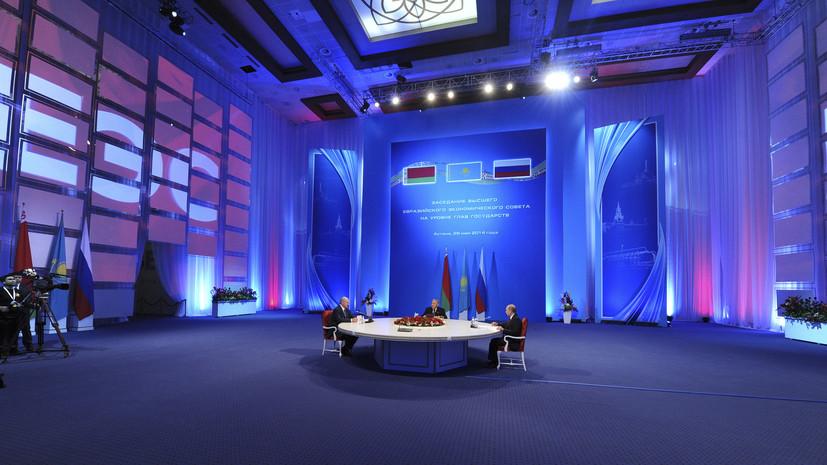 В Минске анонсировали заседание межправсовета ЕАЭС