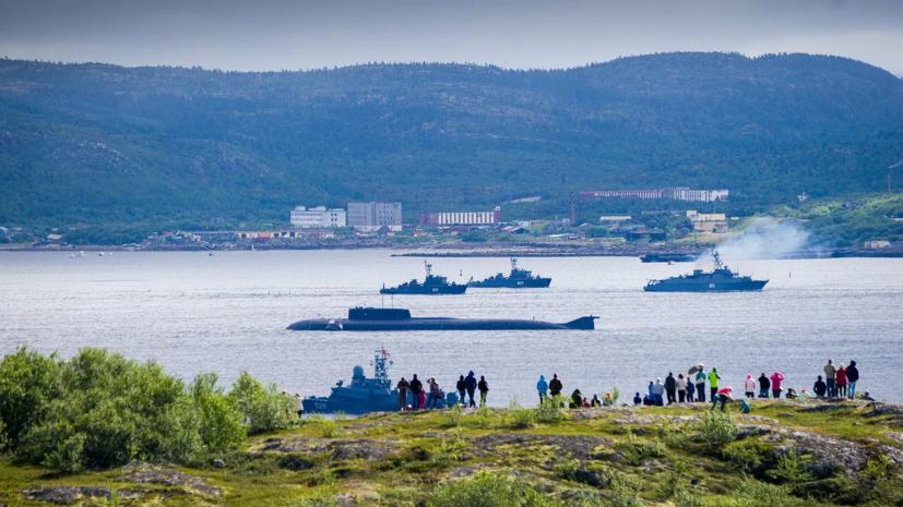 Северный флот рассказал о подготовке к участию в праздновании Дня ВМФ