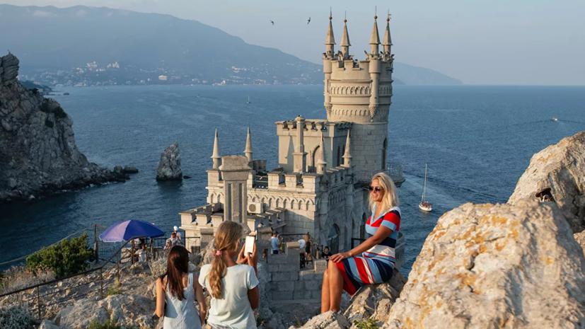 В Крыму отменят карантин для приезжающих из-за границы
