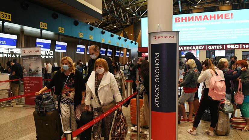Роспотребнадзор рассказал об отмене изоляции для прибывающих в Россию