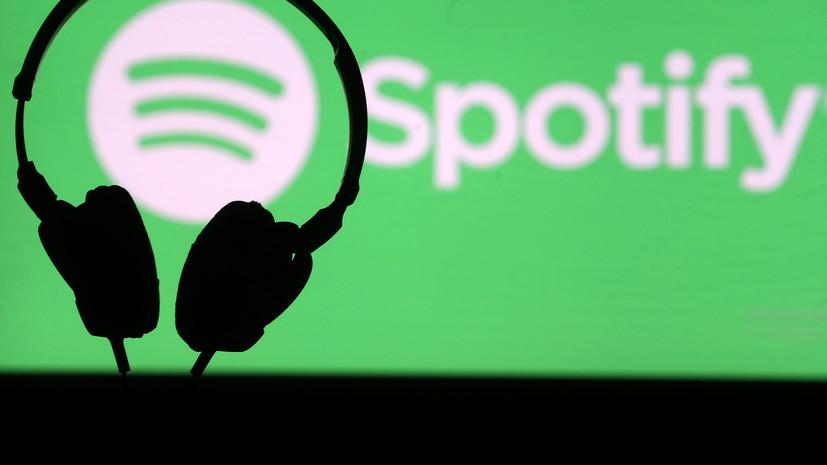 Музыкальный сервис Spotify запустят в России с 15 июля