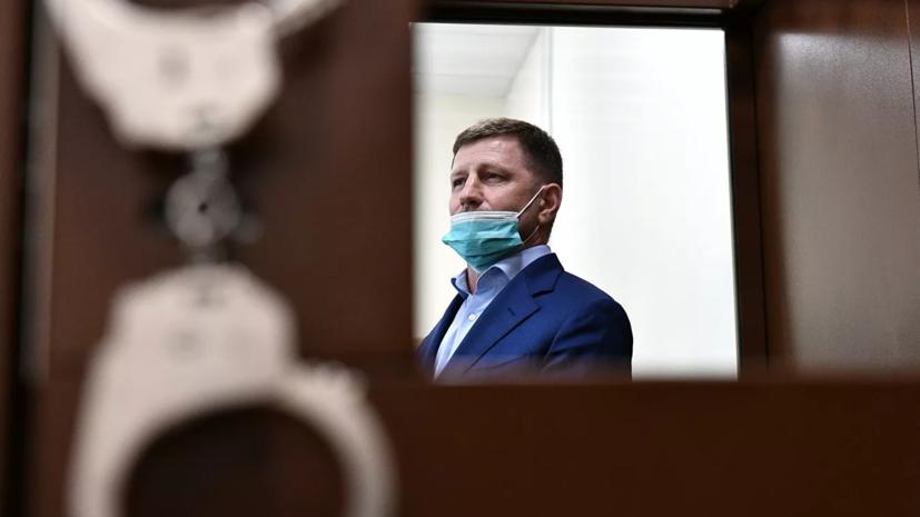В ОНК рассказали о содержании Фургала и Сафронова в СИЗО «Лефортово»