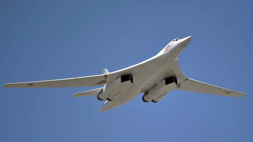 Экипажи самолётов Ту-160 и Ту-95МС выполнили учебные пуски ракет