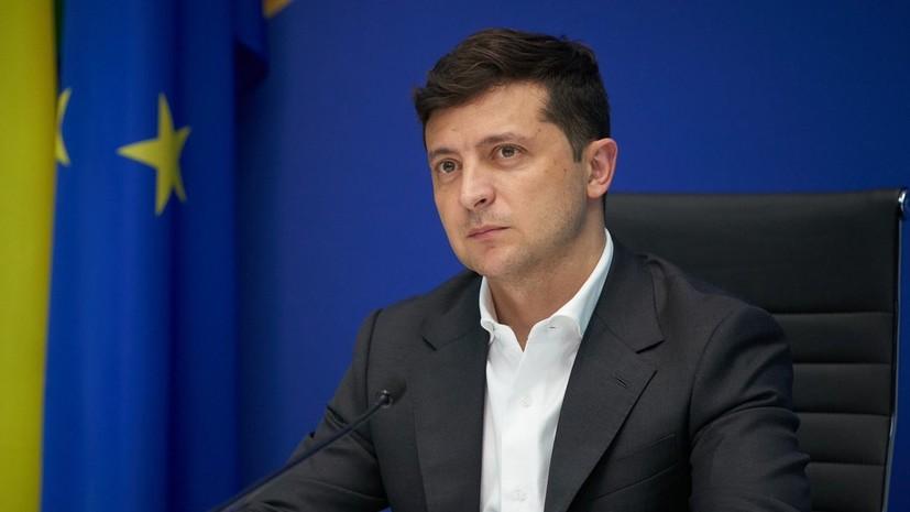 Глава МВФ напомнила Зеленскому о необходимости независимости Нацбанка