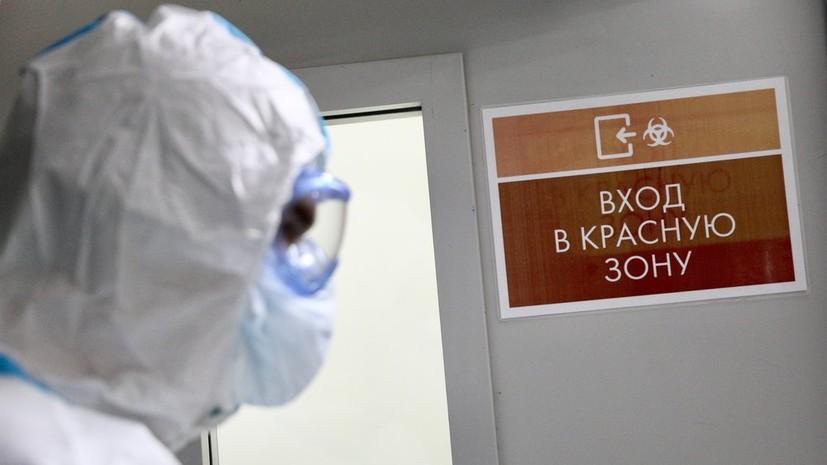 В Москве умерли ещё 29 пациентов с коронавирусом
