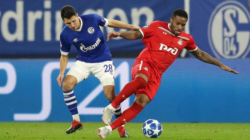 Источник: Фарфан продлил контракт с «Локомотивом» до конца 2020 года